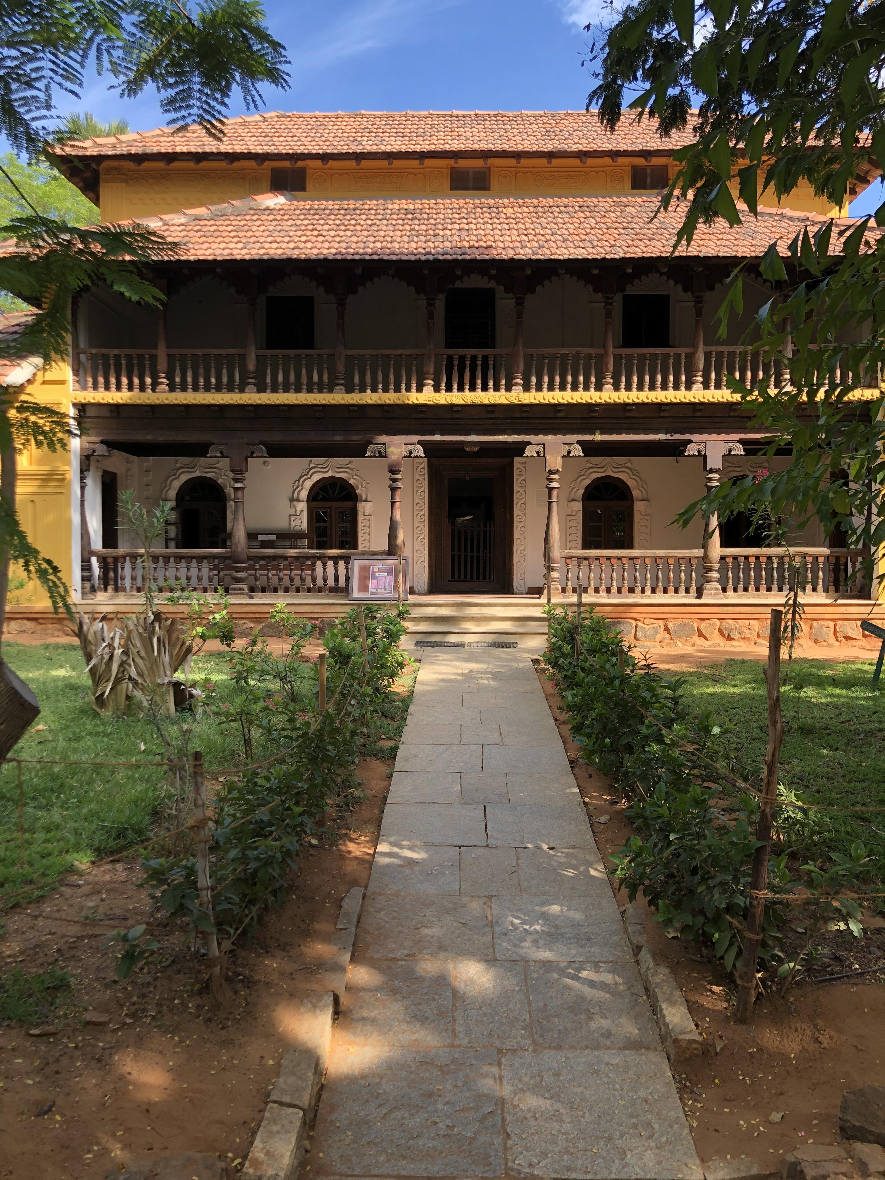 Muslimisches Händlerhaus aus Karnataka